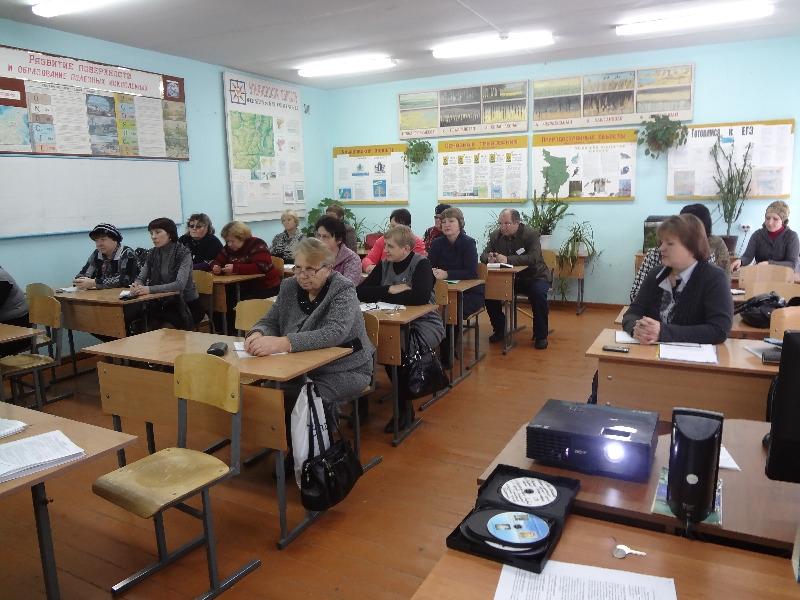 Конкурс православных педагогов